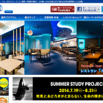 【割引チケット情報】鴨川シーワールド2014年夏
