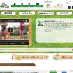 成田ゆめ牧場の割引情報、キャンプ場の様子など(2014年)