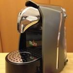 イタリコ コーヒーメーカーが美味すぎる理由とは?